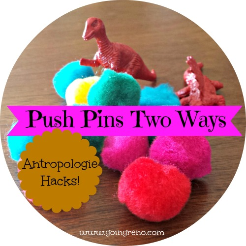 Hack Anthropologie with a few plastic dinosaurs and some dollar store pom poms!